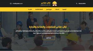 Diyar | Construction WordPress Theme