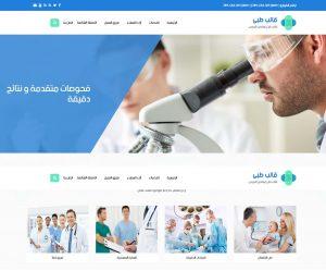 Blue Care | WordPress medical Theme